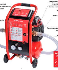 Промывочное оборудование теплообменников Пластинчатый теплообменник Машимпэкс (GEA) NT 150S Кемерово